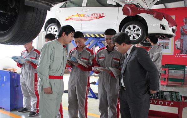 汽丰田汽车销售有限公司领导来我院考察指导