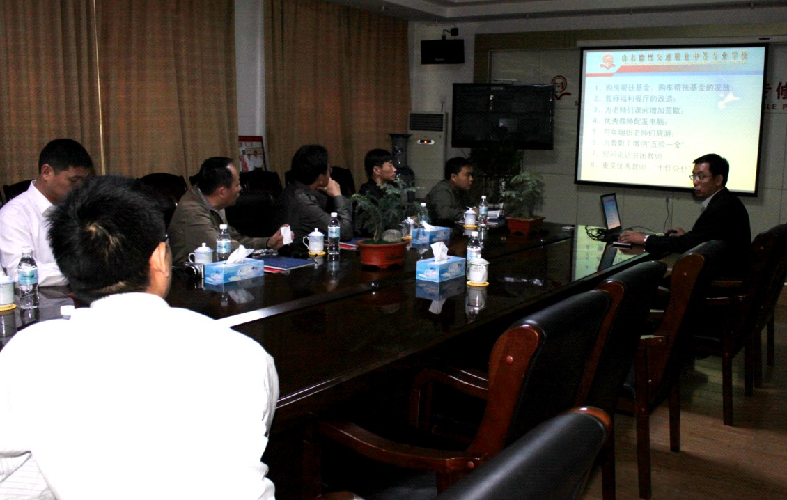 安徽新华教育集团沙旭部长一行来我院考察学习