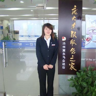 09级毕业生张艳美分配庞大集团沧州马六店任服务顾问主管