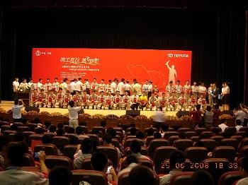 2008年中职汽修全国技能大赛
