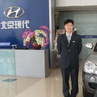 天津市北京现代汽车4S店销售经理薛岳同学