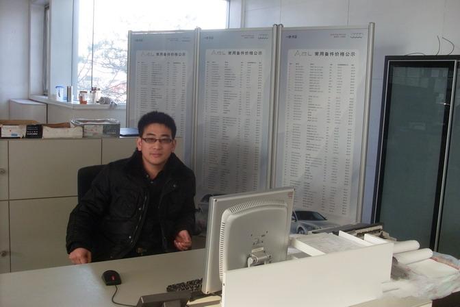 我院历届分配优德888官网官方网站汽车4S店工作的毕业生