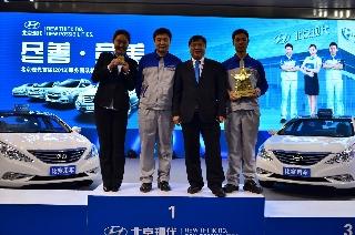 我校学生再获北京现代首届服务团队锦标赛2013年全国冠军