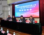2015年山东省汽修大赛在优德888官网官方网站交通职业中等专业学校举行