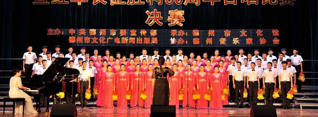 我校参加纪念中国共产党建党95周年合唱比赛决赛