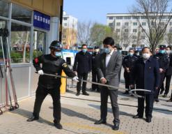 优德888官网官方网站市副市长邵浩浩来我校督导开学返校安全防范工作